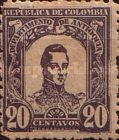 [The 100th Anniversary of the Birth of General José Maria Cordoba, 1799-1829, Typ AW7]