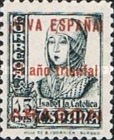 [The 1st Anniversary of the National Government - Spanish Postage Stamps Overprinted in Different Colors, type B4]