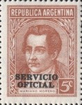 [Postage Stamps of 1935-1951 Overprinted in Black, Typ D5]