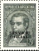 [Regular Issues of 1945 Overprinted - 12mm in Lenght, Typ E1]