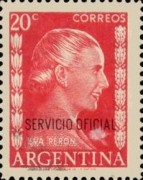 [Postage Stamps of 1952 Overprinted