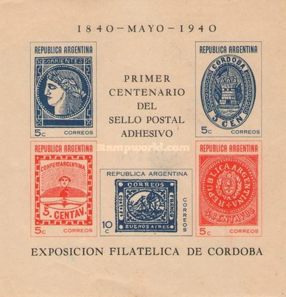 [The 100th Anniversary of the Postage Stamps - Philatelic Exhibition, Cordoba, Typ ]