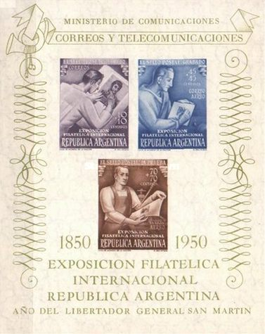 [International Philatelic Exhibition, Buenos Aires, Typ ]