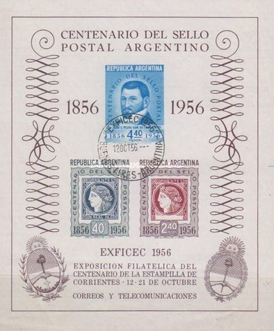 [The 100th Anniversary of the First Argentine Stamps, Typ ]