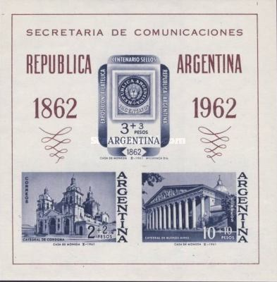 [International Philatelic Exposition, Argentina 1962, Typ ]