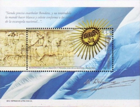 [The 200th Anniversary of the Argentinian Flag, Typ ]