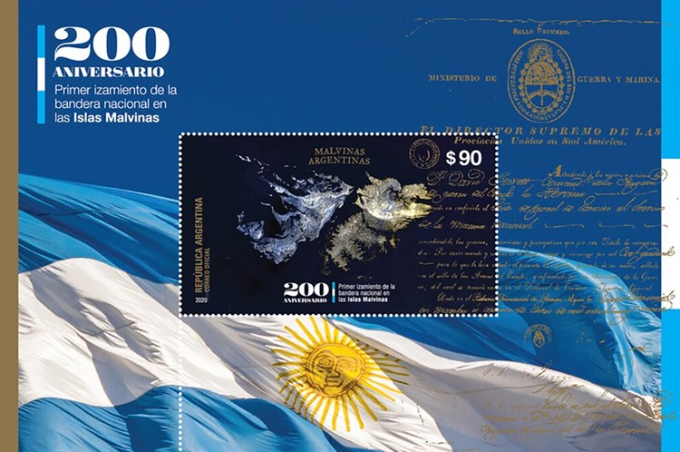 [The 200th Anniversary of the Raising of the Argentine Flag in the Falkland Islands, type ]