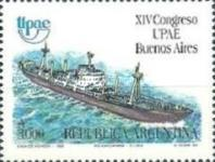 [The 14th Congress of the American-Spanish Postal Union - Buenos Aires, Typ BOR]