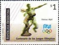 [The 100th Anniversary of the Modern Olympic Games, Typ BYQ]