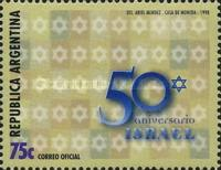 [The 50th Anniversary of the State of Israel, Typ CDU]