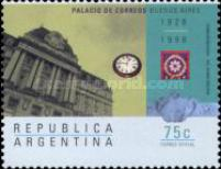 [The 70th Anniversary of the Central Post Office, Buenos Aires, Typ CDV]