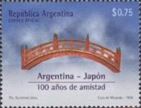 [The 100th Anniversary of the Argentina-Japan Friendship Treaty, Typ CDX]