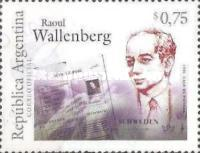 [Raoul Wallenberg Commemoration, Typ CEH]