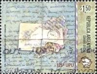 [The 125th Anniversary of the Universal Postal Union, Typ CGU]