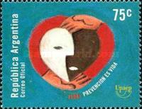 [America - AIDS Awareness, type CJN]
