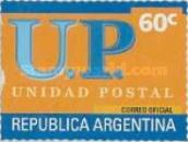 [Postal Agents Stamps - Self Adhesive, Typ CLP2]