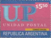 [Postal Agents Stamps - Self Adhesive, Typ CLP7]