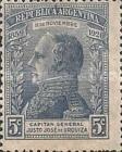 [The 50th Anniversary of the Death of General Urquiza, 1801-1870, type CP]