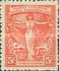 [The First Pan American Postal Congress, Inscription BUENOS AIRES + AGOSTO DE 1921, type CS1]