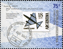 [The 25th Anniversary of the South Atlantic Conflict, Typ DDH]