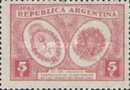 [The 100th Anniversary of the Argentine-Brasilian Peace, Typ DH]