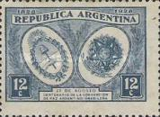 [The 100th Anniversary of the Argentine-Brasilian Peace, Typ DH1]