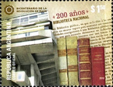 [The 200th Anniversary of the National Library of Argentina, Typ DMF]