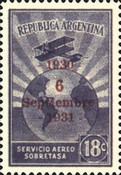 [Airmail - Anniversary of the Revolution, type DP]