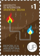 [UP Stamps, Typ DSR]