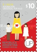 [UP Stamps, Typ DSX]