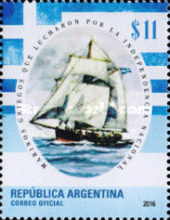 [Sailing Ships - Greek Sailors who Fought for National Independence, Typ DYG]