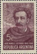 [The 100th Anniversary of the Birth of Jose Manuel Estrada, 1842-1894, Typ GE]