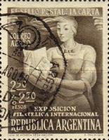 [International Philatelic Exhibition, Buenos Aires, Typ LR]