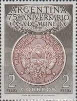 [The 75th Anniversary of the National Mint, Typ NW]