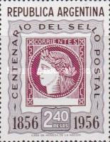 [The 100th Anniversary of the First Argentine Stamps, Typ NY]