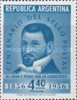 [The 100th Anniversary of the First Argentine Stamps, Typ NZ]
