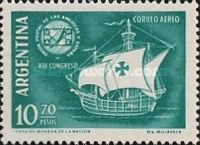 [Airmail - The 8th Anniversary of the Spanish-American P.U. Congress, type SC]
