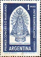 [The 1st Anniversary of the Inter-American Marian Congress, type SH]