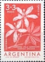 "[Flowers - International Thematic Stamp Exhibition, ""TEMEX"", type SK]"