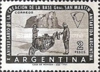 [The 10th Anniversary of the San Martin Antarctic Base, Typ TJ]