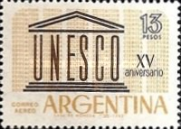 [Airmail - The 15th Anniversary of the UNESCO, Typ UB]