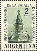 [The 150th Anniversary of the Battle of Salta, type UM]