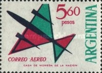 [Airmail Stamps, Typ UQ]