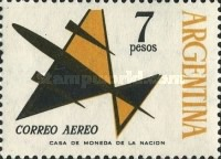 [Airmail Stamps, Typ UQ1]