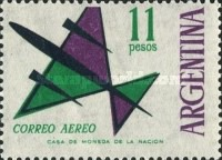 [Airmail Stamps, Typ UQ2]
