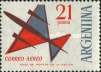 [Airmail Stamps, Typ UQ4]