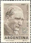 [The 25th Anniversary of the Death of Kemal Ataturk, Typ VI]