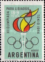 [Airmail - Invalids Olympic Games, Tokyo, Typ VX]