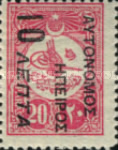 [Turkish Postage Stamps Surcharged, type A1]