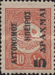 [Turkish Postage Stamps Surcharged, type A12]